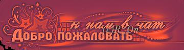 http://se.uploads.ru/t/Swbhz.png
