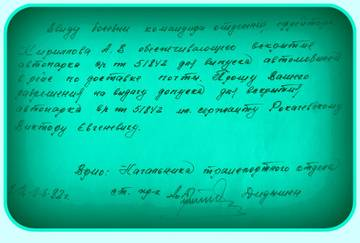 http://se.uploads.ru/t/Sxbst.jpg