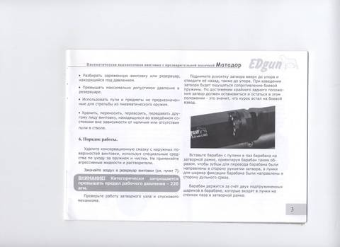 http://se.uploads.ru/t/T4dYc.jpg