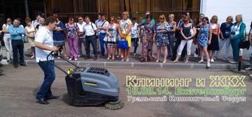 http://se.uploads.ru/t/T7wbp.jpg
