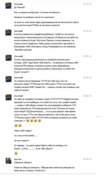 http://se.uploads.ru/t/TC4Hc.jpg