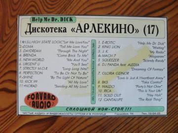 http://se.uploads.ru/t/TDm3v.jpg