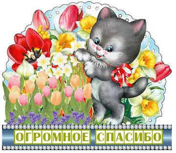http://se.uploads.ru/t/Tct7a.jpg