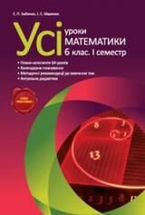 http://se.uploads.ru/t/TcyHY.jpg