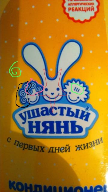 http://se.uploads.ru/t/ThYkd.jpg