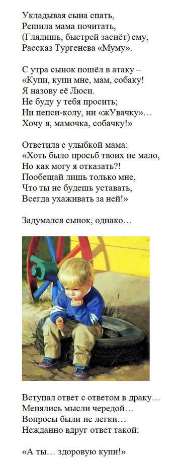 http://se.uploads.ru/t/Tk7g9.jpg