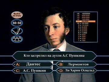 http://se.uploads.ru/t/TlyMf.jpg