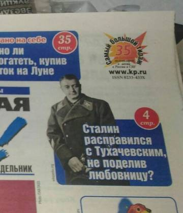 http://se.uploads.ru/t/Tmn3A.jpg