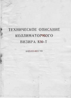 http://se.uploads.ru/t/Tnbck.jpg