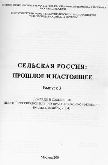 http://se.uploads.ru/t/TqN5u.jpg