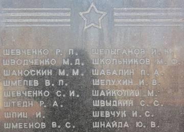 http://se.uploads.ru/t/U24f9.jpg