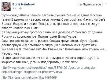 http://se.uploads.ru/t/UBSwq.jpg