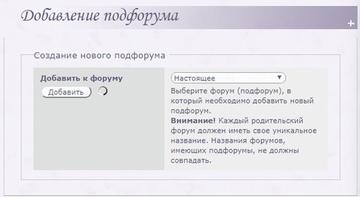 http://se.uploads.ru/t/UDlQf.png