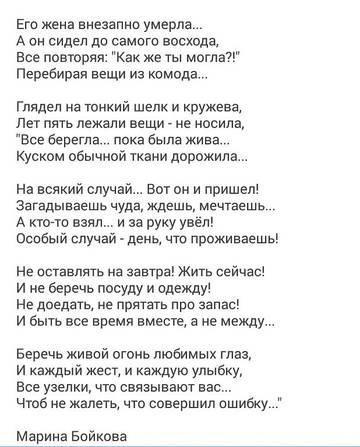 http://se.uploads.ru/t/UM324.jpg