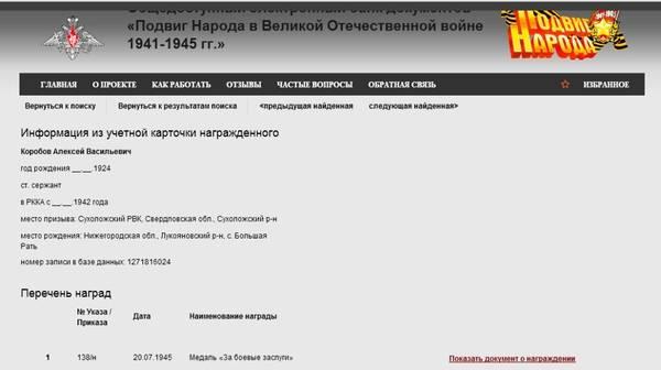 http://se.uploads.ru/t/UNMx5.jpg