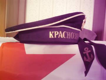 http://se.uploads.ru/t/UO31v.jpg