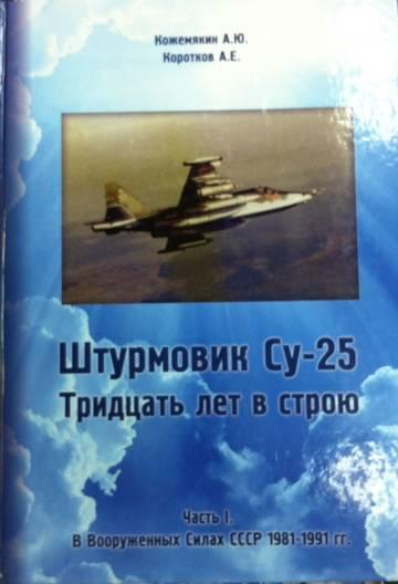http://se.uploads.ru/t/UPQih.jpg