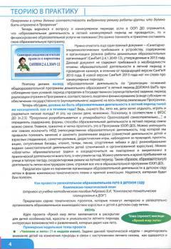http://se.uploads.ru/t/URuYJ.jpg