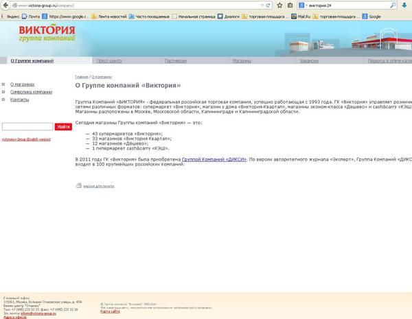 http://se.uploads.ru/t/UVfdY.jpg