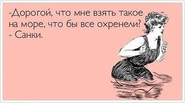 http://se.uploads.ru/t/UcKIs.jpg
