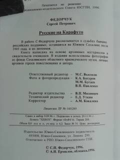 http://se.uploads.ru/t/UcTAL.jpg