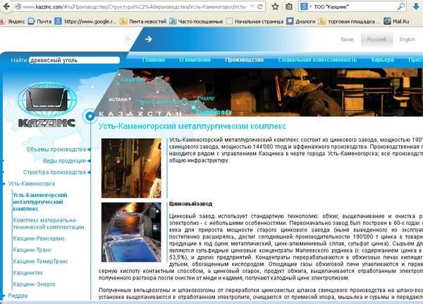 http://se.uploads.ru/t/UfDAJ.jpg