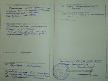 http://se.uploads.ru/t/Ujdi5.jpg