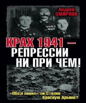 http://se.uploads.ru/t/Ulhok.jpg
