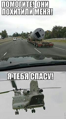 http://se.uploads.ru/t/UvoFH.jpg