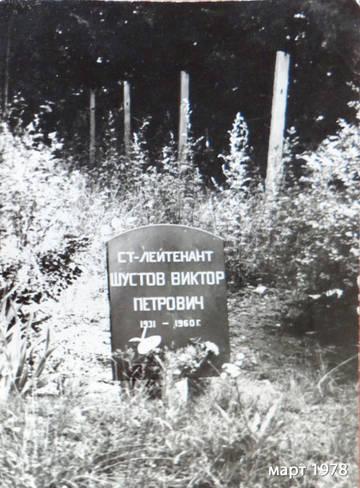 http://se.uploads.ru/t/Uzx0P.jpg