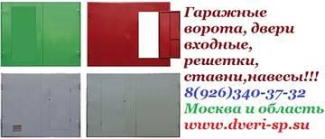 http://se.uploads.ru/t/V2mau.jpg