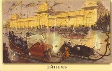 http://se.uploads.ru/t/V65jp.jpg