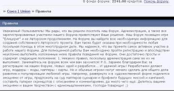 http://se.uploads.ru/t/VBnrL.jpg