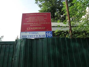 http://se.uploads.ru/t/VCgky.jpg