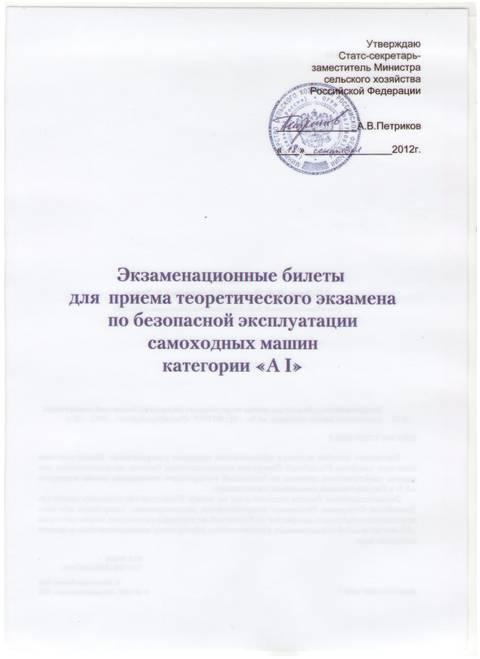 http://se.uploads.ru/t/VGSnM.jpg