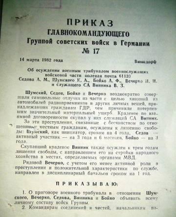 http://se.uploads.ru/t/VJUPp.jpg