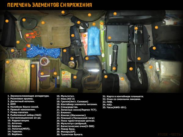 http://se.uploads.ru/t/VKf2v.jpg