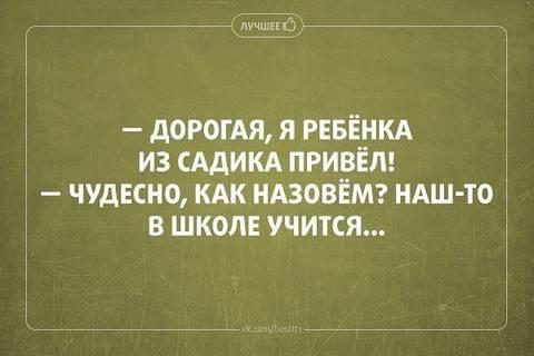 http://se.uploads.ru/t/VMx20.jpg