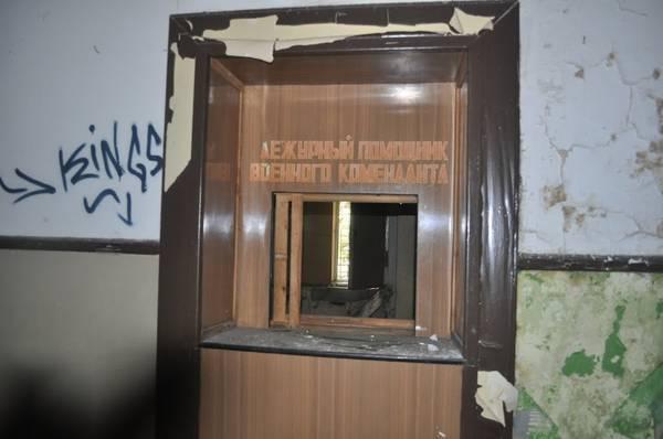 http://se.uploads.ru/t/VNAlW.jpg