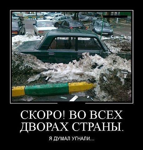 http://se.uploads.ru/t/VP1fs.jpg