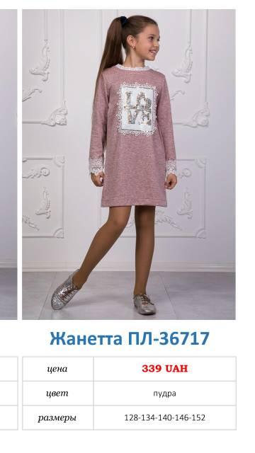 http://se.uploads.ru/t/VUhuT.jpg