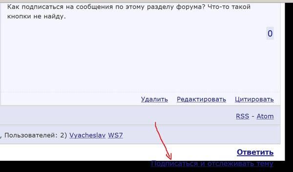 http://se.uploads.ru/t/VXHtl.jpg