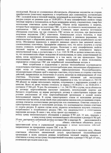 http://se.uploads.ru/t/VXlBO.jpg