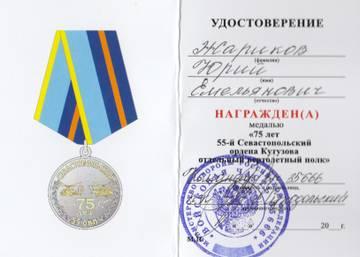 http://se.uploads.ru/t/VamoY.jpg