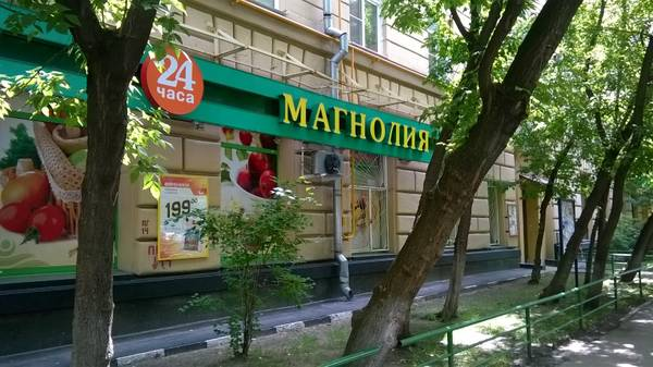 http://se.uploads.ru/t/VhFk0.jpg