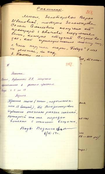http://se.uploads.ru/t/VmRg4.jpg