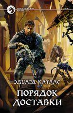 http://se.uploads.ru/t/VrltY.jpg