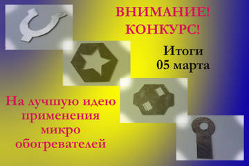 http://se.uploads.ru/t/Vrm4W.jpg