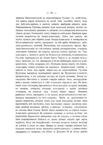 http://se.uploads.ru/t/VstS9.jpg