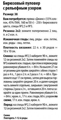http://se.uploads.ru/t/VtYZE.jpg